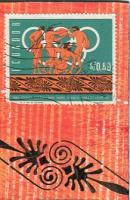 Postage Stamps-Sport  Discus ...