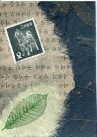 Postage Stamp Swap: Dogs  On Alert