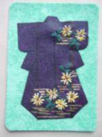 """Fabric """"Deep Purple with Mums Kimono"""" for JAPANESE KIMONOS..."""