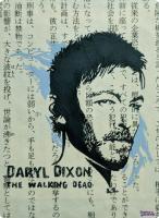 Daryl Dixon ATC