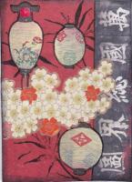 Japanese swap